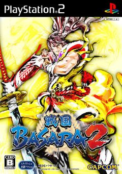 Jaquette de Sengoku Basara 2 PlayStation 2