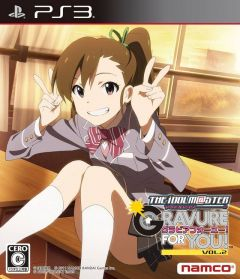 Jaquette de The Idolmaster : Gravure for You Pack Vol.2 PlayStation 3