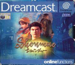 Jaquette de Shenmue Dreamcast