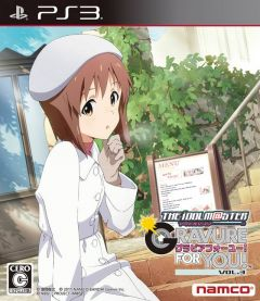 Jaquette de The Idolmaster : Gravure for You Pack Vol.3 PlayStation 3