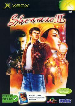 Jaquette de Shenmue II Xbox