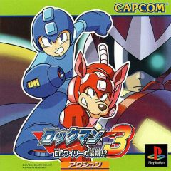 Jaquette de Mega Man 3 PlayStation