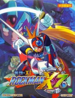 Jaquette de Mega Man X7 PC
