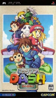 Jaquette de Mega Man Legends PSP