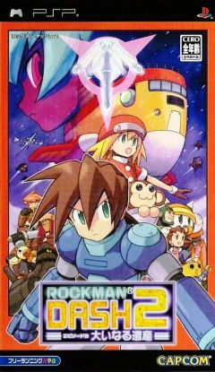 Jaquette de Mega Man Legends 2 PSP
