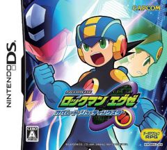 Jaquette de Mega Man Battle Network : Operate Shooting Star DS