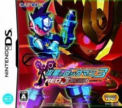 Jaquette de Mega Man Star Force 3 : Black Ace DS