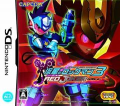 Jaquette de Mega Man Star Force 3 : Red Joker DS