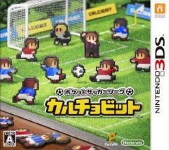 Jaquette de Calciobit Nintendo 3DS