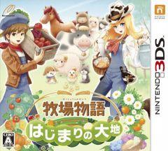 Jaquette de Harvest Moon : Hajimari no Daichi Nintendo 3DS