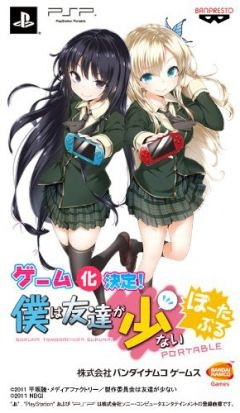 Jaquette de Bokuha Tomodachiga Sukunai Portable PSP