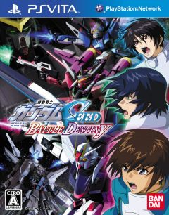 Jaquette de Gundam Seed Battle Destiny PS Vita