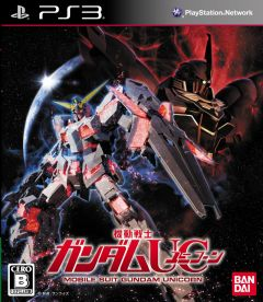 Jaquette de Mobile Suit Gundam Unicorn PlayStation 3