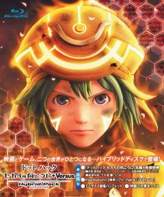 Jaquette de .hack//Versus PlayStation 3