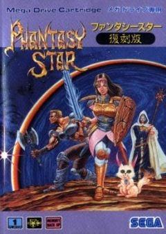 Jaquette de Phantasy Star Mega Drive