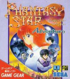 Jaquette de Phantasy Star Adventure GameGear