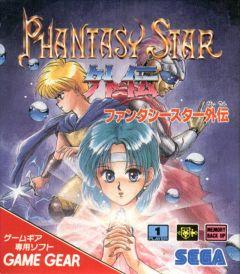 Jaquette de Phantasy Star Gaiden GameGear