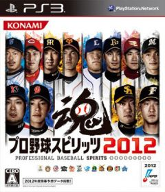 Jaquette de Pro Baseball Spirits 2012 PlayStation 3