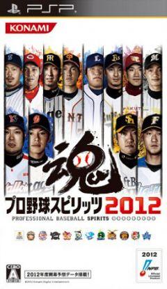 Jaquette de Pro Baseball Spirits 2012 PSP