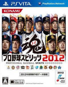Jaquette de Pro Baseball Spirits 2012 PS Vita