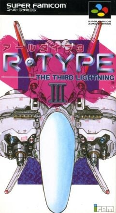 Jaquette de R-Type III : The Third Lightening Super NES