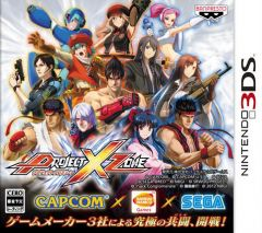 Jaquette de Project X Zone Nintendo 3DS