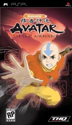 Jaquette de Avatar : le dernier maître de l'air PSP