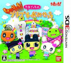 Jaquette de Tamagotchi 3DS Nintendo 3DS