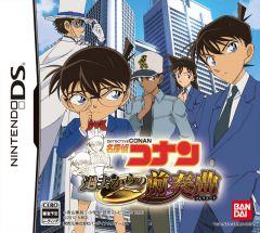 Jaquette de Detective Conan : Kako kara no Prelude DS