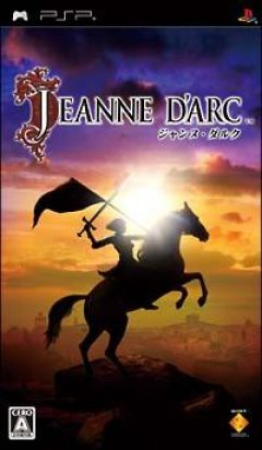 Jaquette de Jeanne d'Arc PSP