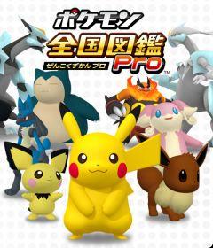 Jaquette de Pokédex 3D Pro Nintendo 3DS