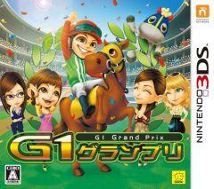 Jaquette de G1 Grand Prix Nintendo 3DS