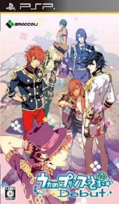 Jaquette de Uta no Prince sama : Debut PSP
