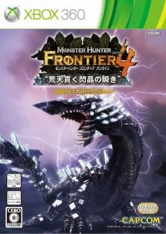 Jaquette de Monster Hunter Frontier Online Forward.4 Xbox 360