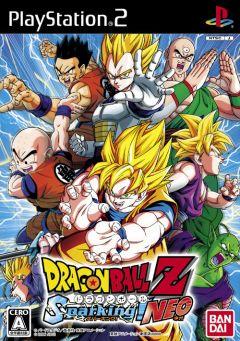 Jaquette de Dragon Ball Z : Budokai Tenkaichi 2 PlayStation 2