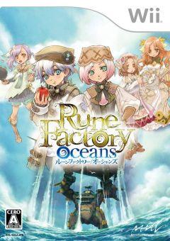 Jaquette de Rune Factory Oceans Wii