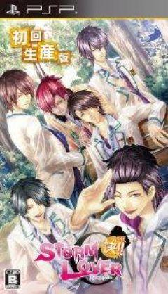 Jaquette de Storm Lover Kai PSP