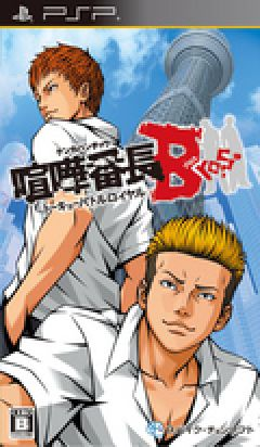 Jaquette de Kenka Banch� Bros. PSP