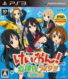 Jaquette de K-On ! PlayStation 3