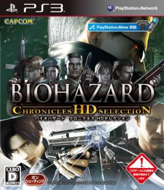 Jaquette de Resident Evil Chronicles HD Selection PlayStation 3