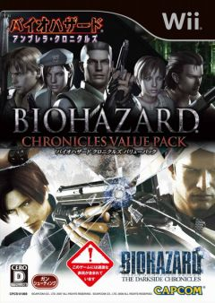 Jaquette de Resident Evil Chronicles HD Selection Wii