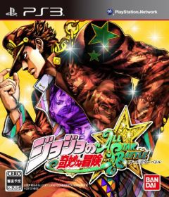 Jaquette de Jojo's Bizarre Adventure : All Star Battle PlayStation 3