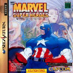 Jaquette de Marvel Super Heroes Sega Saturn