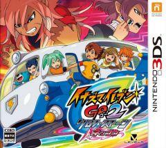 Jaquette de Inazuma Eleven GO 2 Chrono Stone Neppû Nintendo 3DS