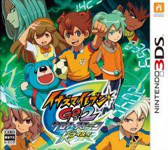 Jaquette de Inazuma Eleven GO 2 Chrono Stone Raimei Nintendo 3DS