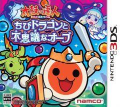 Jaquette de Taiko no Tatsujin 3DS Nintendo 3DS