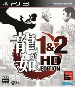 Jaquette de Yakuza 1 & 2 HD Edition PlayStation 3