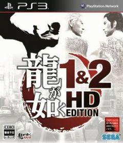 Jaquette de Yakuza 1 & 2 HD Edition PlayStation 3