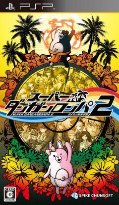 Jaquette de Super Dangan-Ronpa 2 PSP