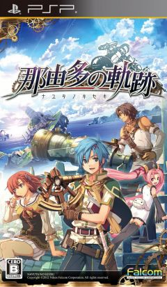 Jaquette de The Legend of Heroes : Nayuta no Kiseki PSP